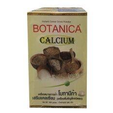 ส่วนลด Botanica Calcium Pgpโบทานิก้า แคลเซียม 1กล่อง X 500G Botanica Collection