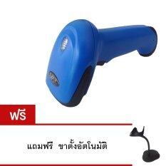Bp เครื่องอ่านบาร์โค้ด Laser Barcode Scanner Model Bp-9210at (blue) By Bsc International.