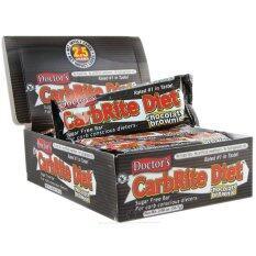 ราคา Bp Muscle Carbrite Diet Bar Chocolate Brownie 12 Bars Energy Protein Bar ขนม เอเนอร์จี้ โปรตีนบาร์ รสช๊อคโกแลตบราวนี่ ใหม่ ถูก