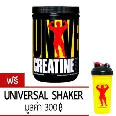 ซื้อ Bp Muscle Universal Nutrition Creatine Powder 1000G ครีเอทีนสำหรับเพิ่มพละกำลังให้กล้ามเนื้อ ฟรี Universal Shaker มูลค่า 300 บาท ถูก ไทย
