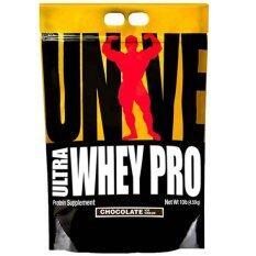 ขาย Bp Muscle Universal Nutrition Ultra Whey Pro Mocha Cappuccino 10 Lbs เวย์โปรตีน รสมอคค่า เป็นต้นฉบับ