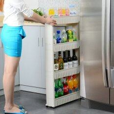 ซื้อ Brewery ที่จัดเก็บขวด เครื่องปรุง ในที่แคบ ข้างตู้ ตู้เย็น 4 ชั้น ถูก
