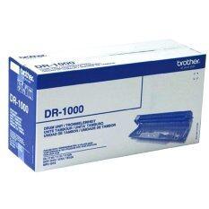 ทบทวน ที่สุด Brother Drum Dr 1000 Black