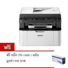 ราคา Brother Mono Laser Mfc Printer รุ่น Mfc 1910W Free หมึก Tn 1000 1 ตลับ Brother เป็นต้นฉบับ