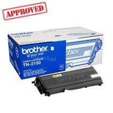 ขาย Brother Tn 2150 ใช้กับเครื่องรุ่น Hl 2140 Hl 2150N Hl 2170W Dcp 7030 Dcp 7040 หมึกแท้ รับประกันศูนย์ Brother ใน กรุงเทพมหานคร