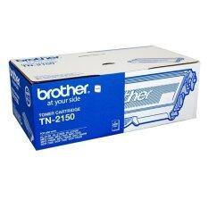 Brother TONER หมึกพิมพ์แท้ รุ่น TN-2150 ( Black )