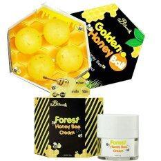 ซื้อ B Secret Forest Honey Bee Cream ครีมน้ำผึ้งป่า บรรจุ 15 กรัม B Secret Golden Honey Ball มาส์กลูกผึ้ง บี ซีเคร็ท กลิ้งแล้วหนืด ยืดแล้วมาส์ก เพื่อผิวสะอาดเนียนใส ชุ่มชื้น 1 กล่อง ใหม่