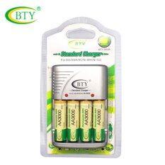 ราคา ราคาถูกที่สุด Bty ถ่านชาร์จ Rechargeable Batteries Aa 3000 Mah Ni Mh 4 ก้อน และ เครื่องชาร์จเร็ว