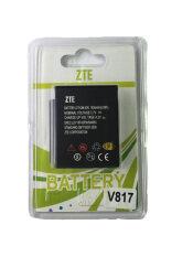 ซื้อ Business Battery For Zte V817 ถูก