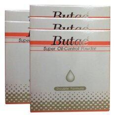 ราคา Butae Super Oil Control Powder ผิวหน้าแลดูขาวใสและเนียนสวยอย่างเป็นธรรมชาติ 14G เบอร์ 2 5 ตลับ ใน กรุงเทพมหานคร