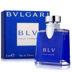 ขาย Bvlgari Blv Pour Homme For Men Edt 5Ml ออนไลน์ ใน ไทย