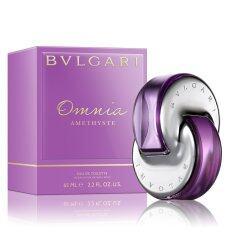 ทบทวน Bvlgari น้ำหอม Bvlgari Omnia Amethyste For Women Edt 65Ml