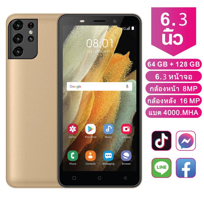 Vlvo Y50 สมาร์ทโฟน โทรศัพท์ มือถือ 64gb+128 หน้าจอ 6.3นิ้ว Full Hd กล้องหน้า 8mpกล้องหลัง16mp แบต 4000 Mah รองรับทุกซิม เมณูภาษาไทย.