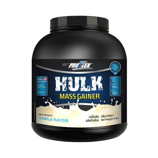 Proflex Hulk Mass Gainer Vanilla (5 Lbs.=2.268kg) สูตรเพิ่มน้ำหนัก 1กระป๋อง วนิลลา.