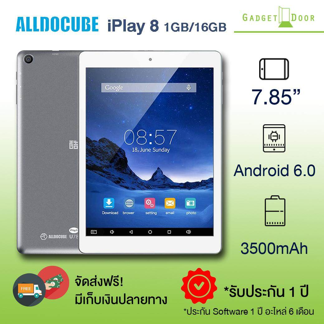 Alldocube Iplay8 Android 6.0 Tablet Pc 7.85 นิ้ว 1gb/16gb (grey) By Gadgetdoor.