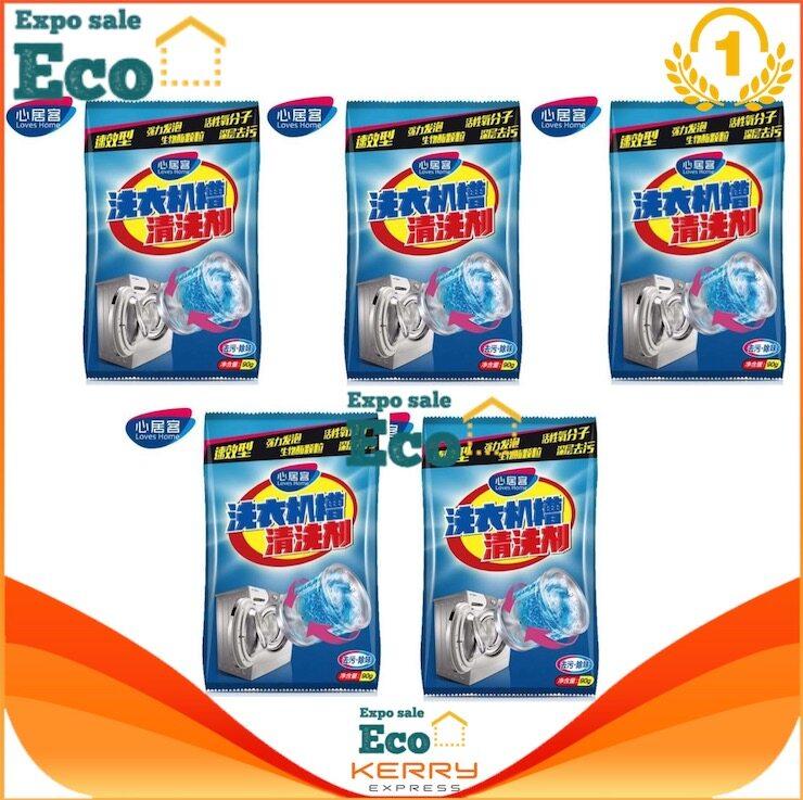 Eco Loves Home ผงล้างเครื่องซักผ้า ผงทำความสะอาดเครื่องซักผ้า จำนวน 5 ซอง (ซองละ 90 กรัม).