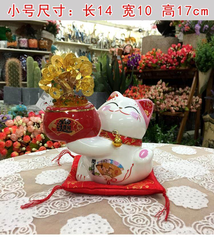Workshop Fortune Cat Pachira Money Tree Large Size Lucky Tree 58 Decoration Shop Opening Creative Gifts