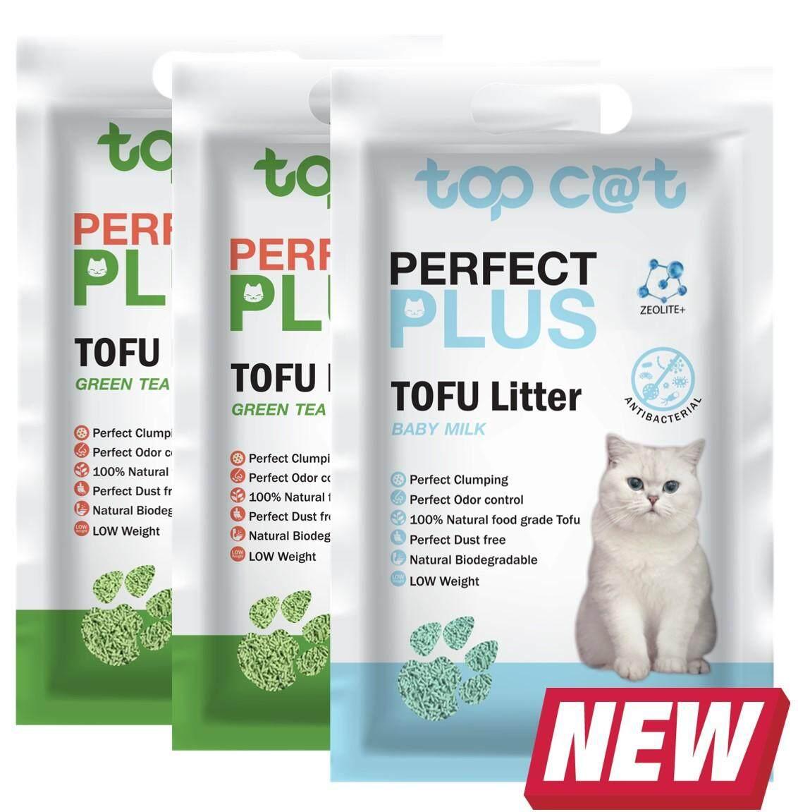 ทรายแมวเต้าหู้ Topcat Perfect Plus กลิ่น Greentea 6l 2 ถุง Baby Milk 1 ถุง By Topcat.