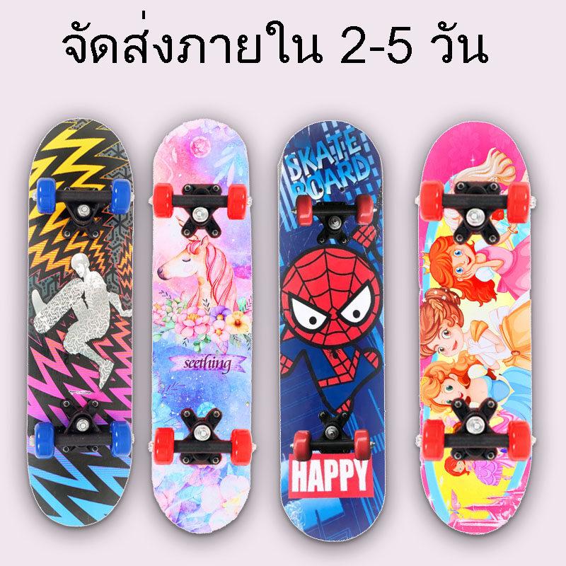 [จัดส่งภายใน 2-5 วัน ส่งจากประเทศไทย??]skateboard [60*15*8cm] สเก็ตบอร์ดเด็ก 0 - 12 ปี สเก็ตบอร์ด สเก็ตบอร์ดเด็ก เริ่มต้นสี่ล้อสเก็ตบอร์.