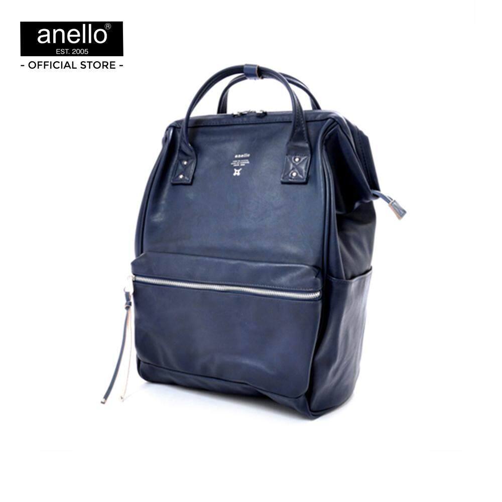 anello กระเป๋า Large Premium Leather Backpack_AT-B1511