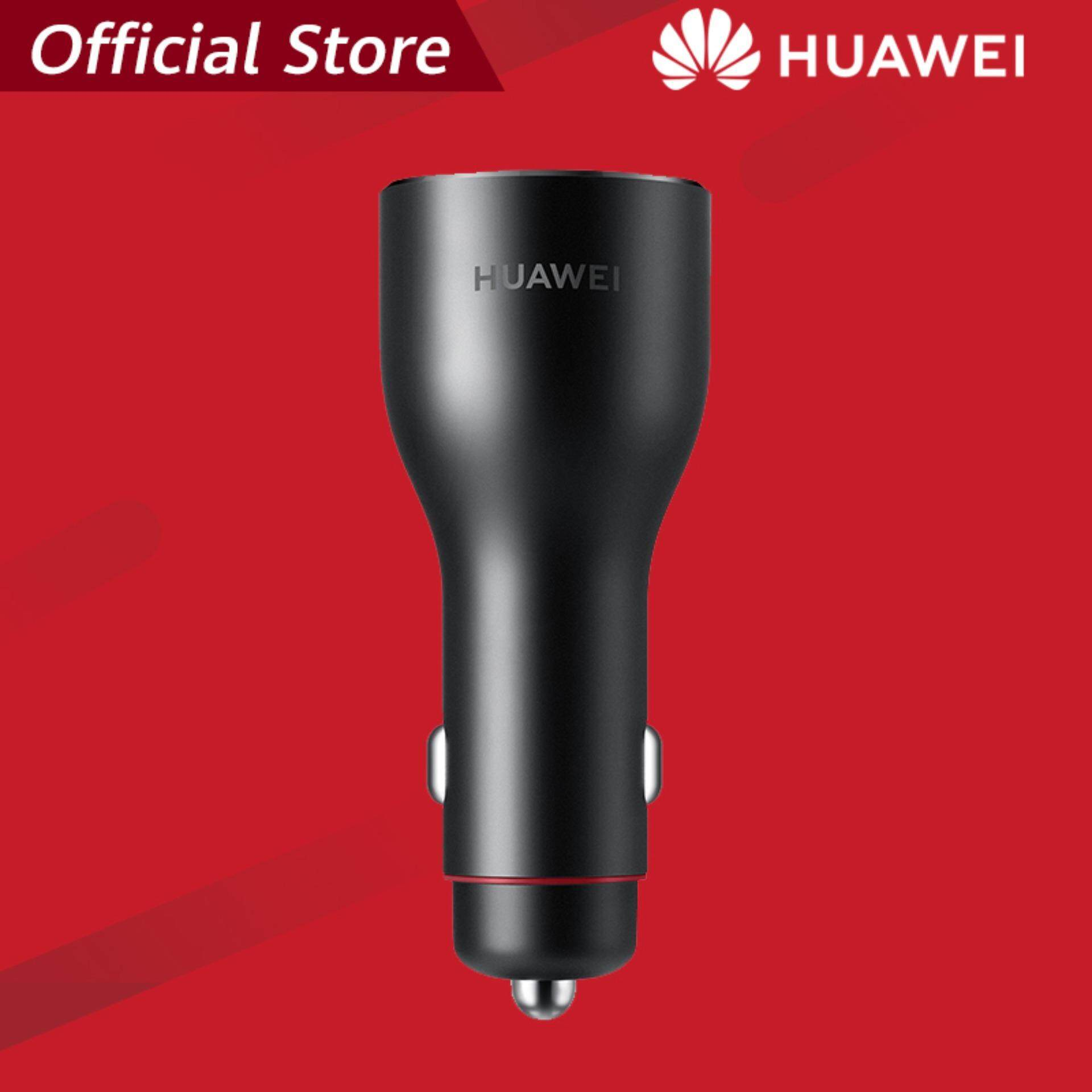 Huawei Car Charger SuperCharge (Max 40W) General