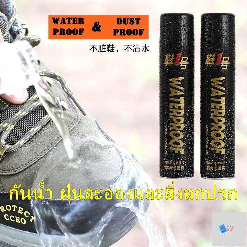 Waterproof !!! สเปรย์กันน้ำกระป๋องใหญ่สุด 400 mL. กันน้ำรองเท้าผ้าใบ รองเท้าหนัง เสื้อผ้า หนังกลับ เต๊นท์
