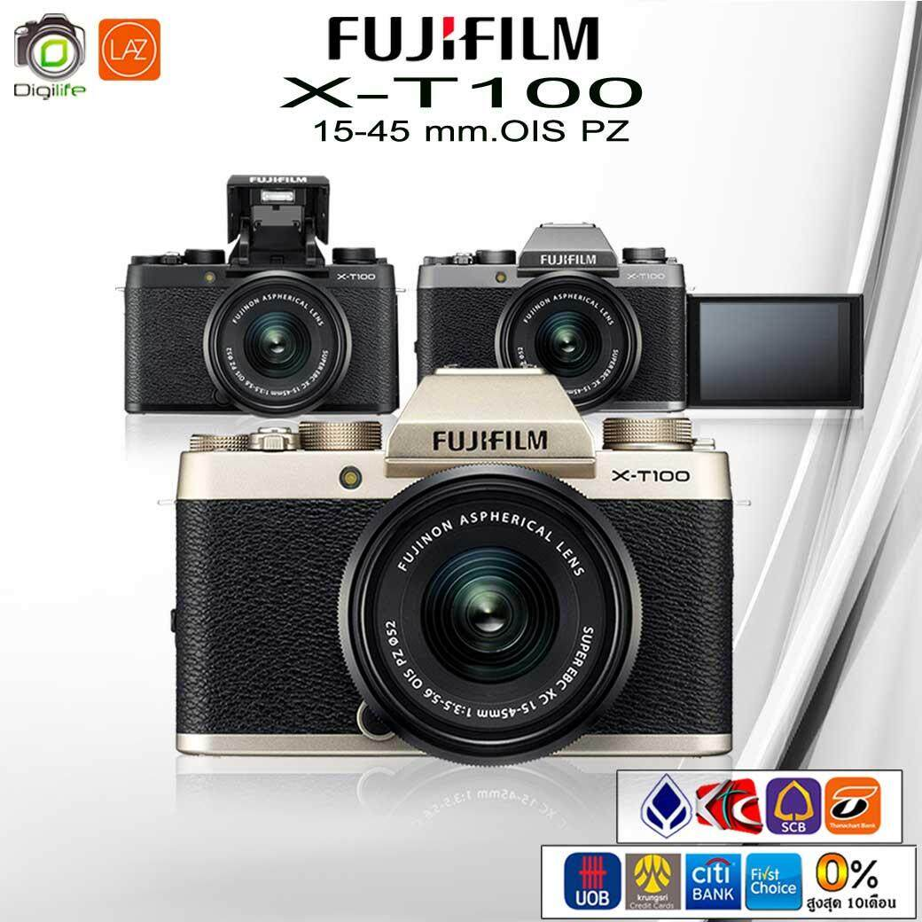 Fuji Camera X-T100 Kit 15-45 Mm.ois Pz - รับประกัน Digilife 1ปี By Digilife Studio.
