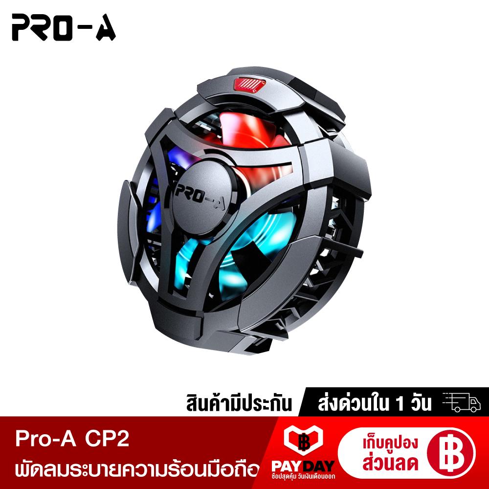 [ทักแชทรับคูปอง] Pro-A Cp2 Phone Cooling Fan พัดลมระบายความร้อนมือถือ เย็นลงถึง 30 องศา เสียงเงียบ-30d.
