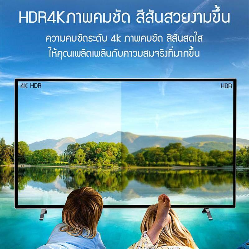 สมาร์ททีวี หน้าจอขนาด 32 นิ้ว หน้าจอ Led รองรับความคมชัดแบบ 4k  เชื่อมต่ออินเตอร์เน็ตได้.