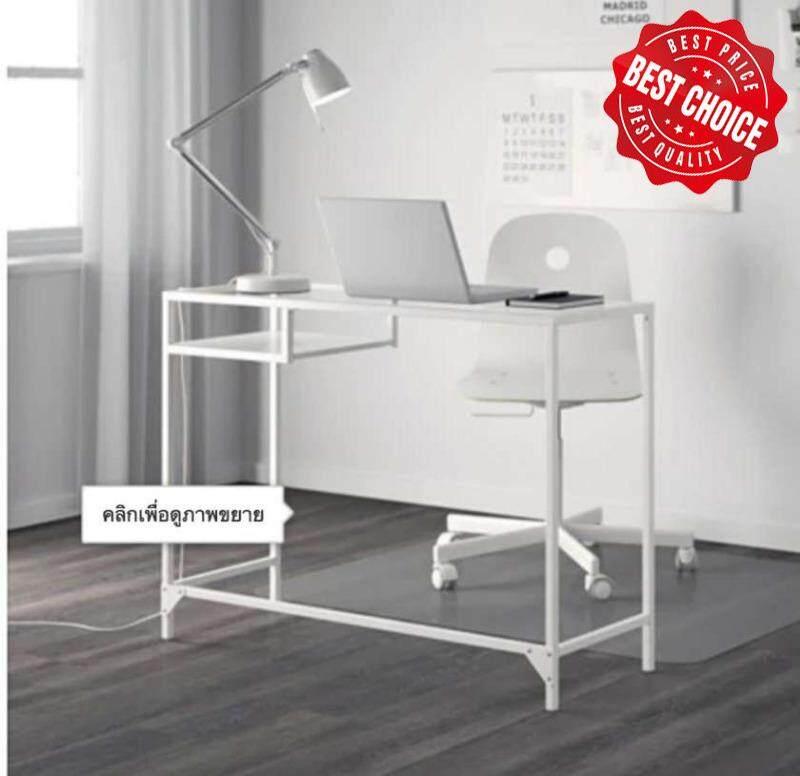 ถูกมาก! อิเกีย โต๊ะทำงานเอนกประสงค์ หน้าโต๊ะกระจกใส 100 X 36 ซม. สีขาว Ikea.