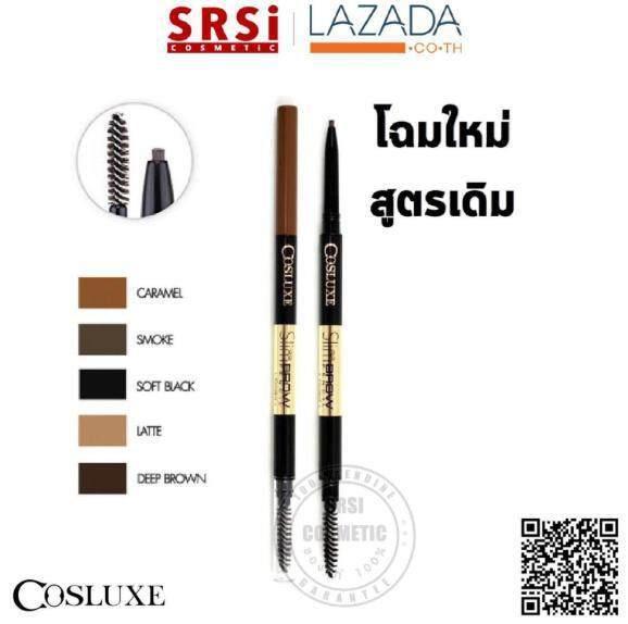 Cosluxe SlimBrow Pencil : Cosluxe ดินสอเขียนคิ้ว X 1 ชิ้น