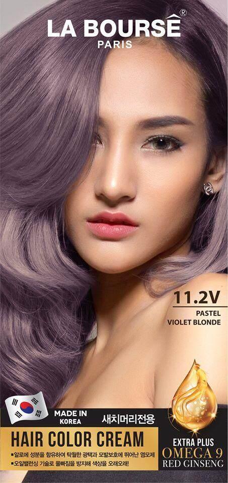 //// Sale ///// Labourse Hair Color Cream 9.1a (สีบลอนด์อ่อนประกายเทา) Exp. 12/2019.