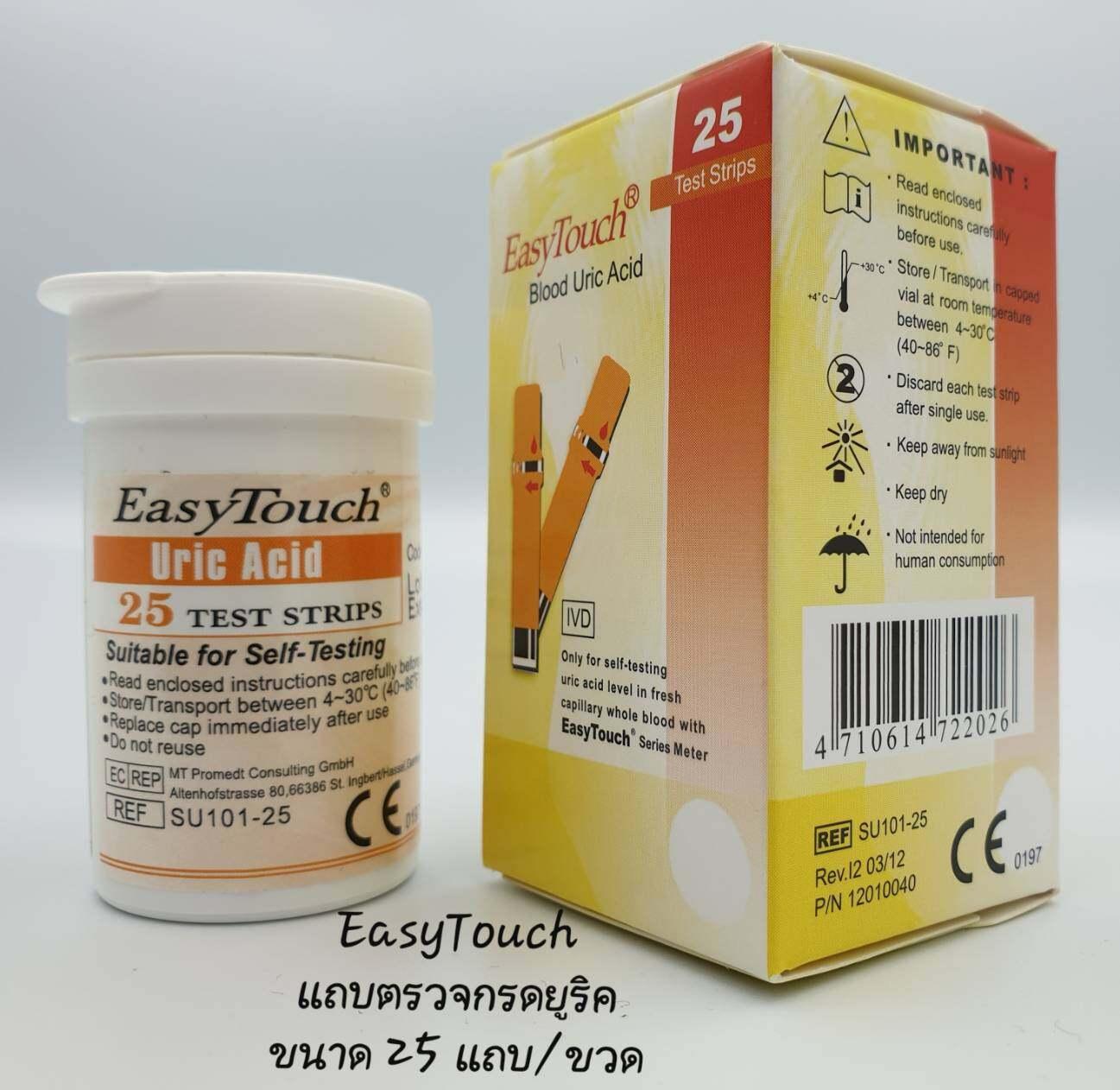 อีซีทัช แถบทดสอบกรดยูริคในเลือด (25 แถบ)