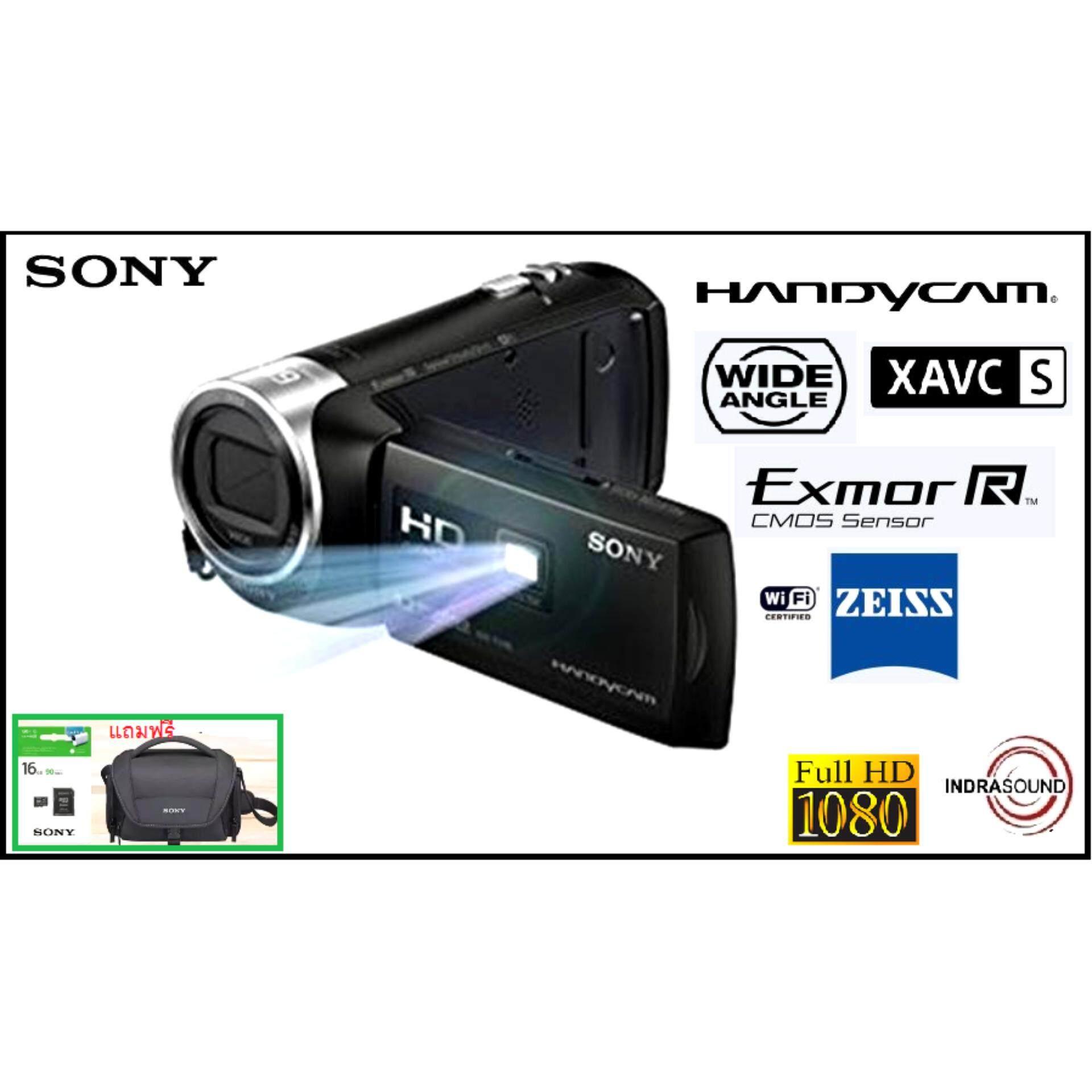 กล้องวีดีโอ Sony Handycam รุ่น Hdr-Pj440 มี Projector  13 Lumens ฉายดูได้ทุกที่ ความละเอียด Hd Video Recording  Full Hd 1080.