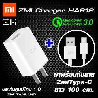 【แพ็คส่งใน 1 วัน】Xiaomi ZMI HA612 พร้อมสาย Type C ในกล่อง Adapter Quick Charge 3.0 [[ รับประกัน 2 ปีเต็ม ]] / Shopping D-