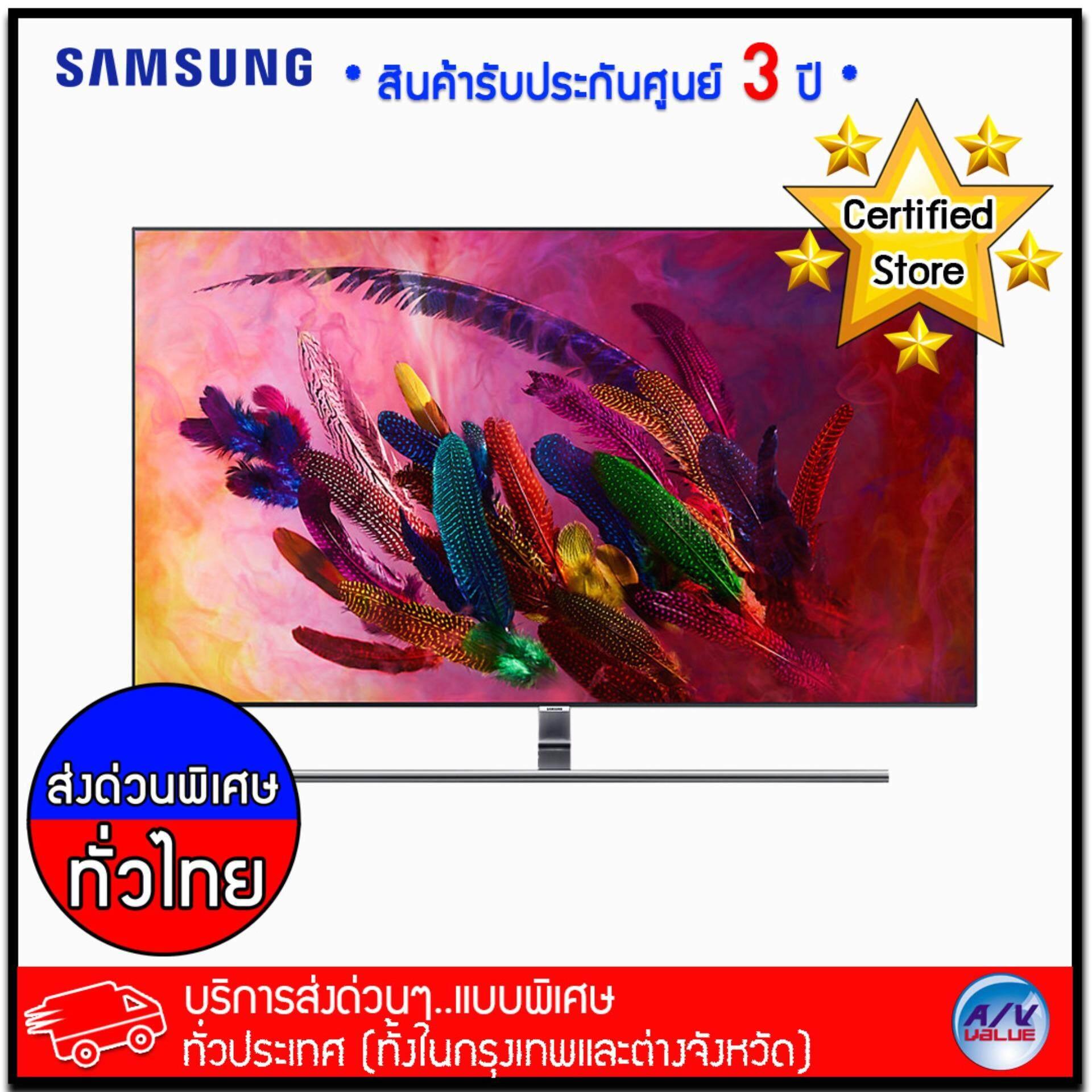 Samsung Qled 4k Tv รุ่น Qa55q7fnak ขนาด 55 นิ้ว Q7f Series By Av Value Advanced.