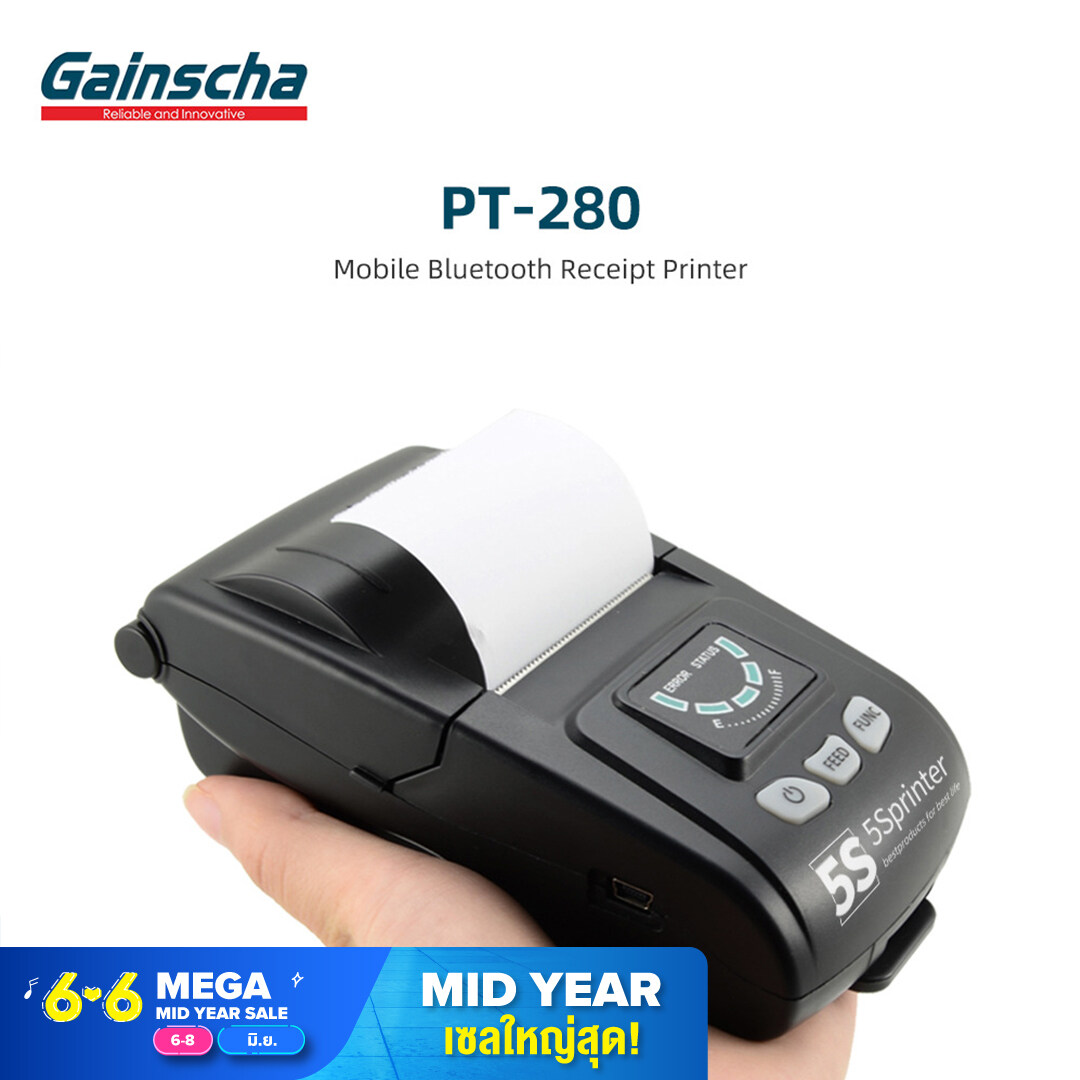 Gprinter Pt280 Usb + Bluetooth Mini Printer เครื่องพิมพ์สลิป-ใบเสร็จ เครื่องพิมพ์ใบเสร็จ เครื่องพิมพ์สลิปความร้อน.