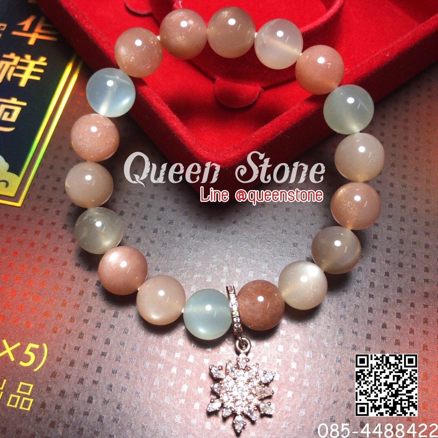 มัลติมูนสโตน หรือมูนสโตน 3 สี มุกดาหาร 10 มิล (Super Premium) หินนำโชค หินมงคล หินสี หินแท้ กำไลหิน สร้อยข้อมือ