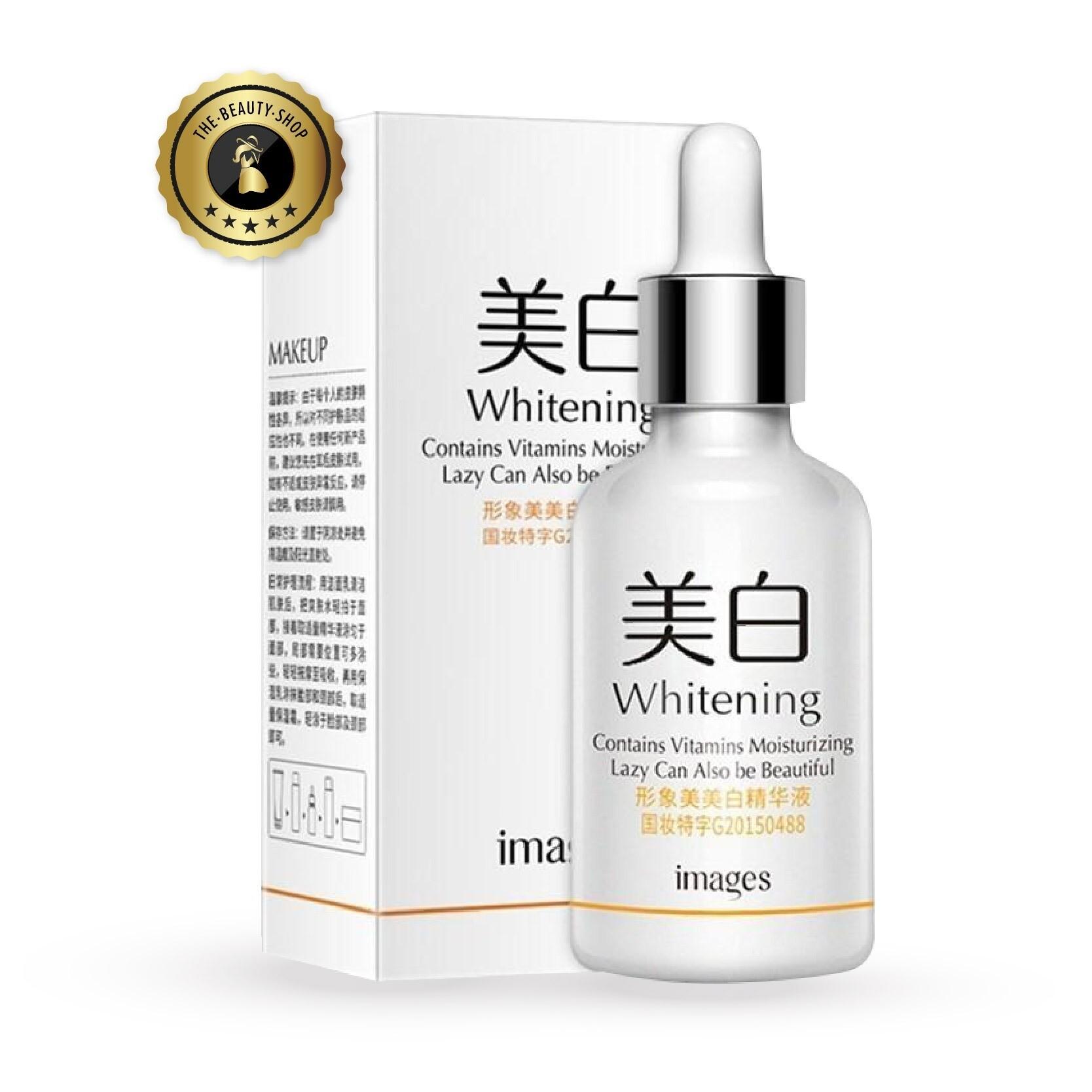 ( สินค้าขายดี / พร้อมส่ง ) เซรั่ม V7 Whitening Essence ( 15 ml.) 1 ขวด ผิวขาวใสเห็นผลใน 7-14วัน