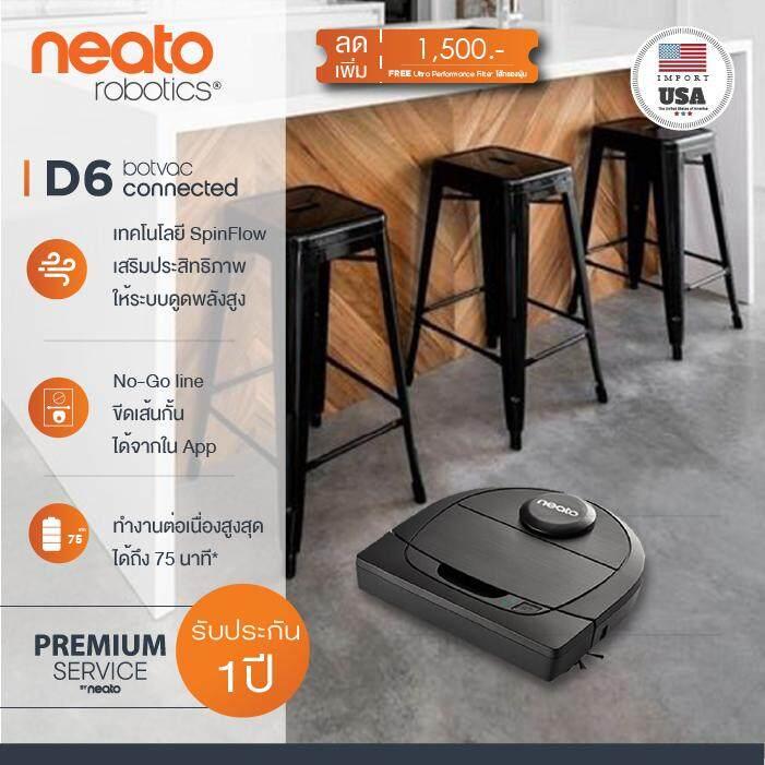 หุ่นยนต์ดูดฝุ่น NEATO รุ่น D6 Connected  Robot Vacuum !!! ระบบเลเซอร์นำทางอัจฉริยะ จดจำแผนที่ได้ถึง 3 แผนที่ < The Smartest Robot Vacuum > < หุ่นยนต์ ดูดฝุ่น ที่เดินดีที่สุด แม้ในที่มืด >  Pantip พันทิปรีวิว