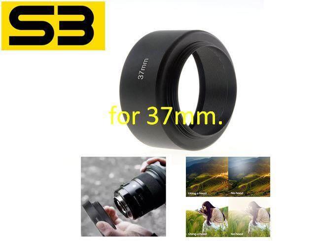 ฮู้ดเลนส์ Metal Lens Hood Cover For 37mm Filterlens.