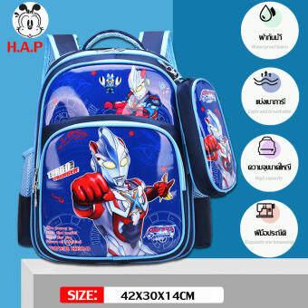 กระเป๋านักเรียน กระเป๋าสะพายหลังนักเรียน Pupils's schoolbags กระเป๋าสะพายเกรด ดี แอนิเมชัน schoolbags กระเป๋าสำหรับเด็กวัย 6-12 ปี