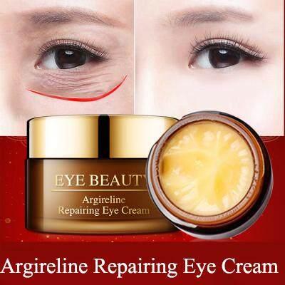 (ของแท้/พร้อมส่ง) ครีมบำรุงรอบดวงตา 30ml อายครีม ครีมทารอบดวงตา  ลดใต้ตาดำ ครีมบำรุงผิวหน้า ดูแลผิวหน้า Six Peptide Eye Cream Stay Up Night Repair Remove Dark Circles Fade Eye Lines Anti-Aging Moisturizing Eye Lift รหัสสินค้า 68041 1*ชิ้น.