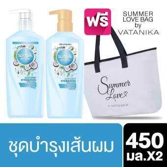 โปรโมชั่น [ฟรี Summer Love Bag] Sunsilk Natural Coconut Hydration Shampoo & Conditioner 450 ml