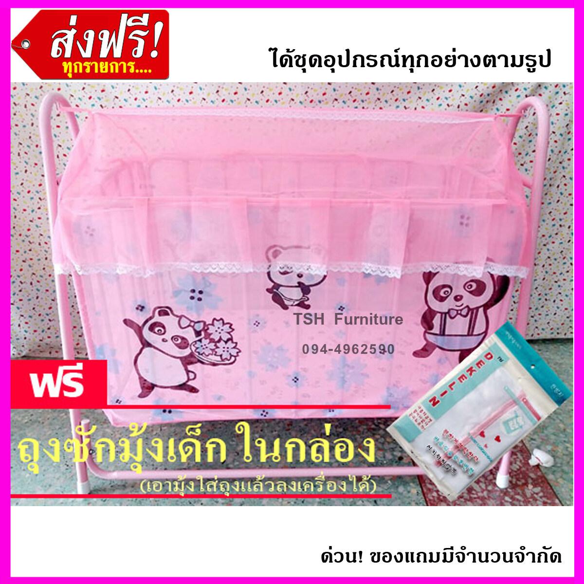 รีวิว TSH เปลเด็ก เปลลูกกรง พร้อมถุงซักมุ้ง เปลเด็ก เปลไกว เตียงเด็กอ่อน เปลเด็กอ่อน เปลลูกกรง เตียงเด็กอ่อน รุ่น B101 สำหรับเด็กทารกแรกเกิด ถึง 2.5 ขวบ แถมฟรี มุ้งกันยุง พร้อมที่นอน ในกล่อง
