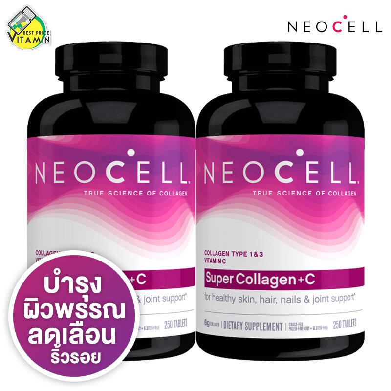 Neocell Super Collagen+C 6000 mg. [250 เม็ด - 2 กระปุก]