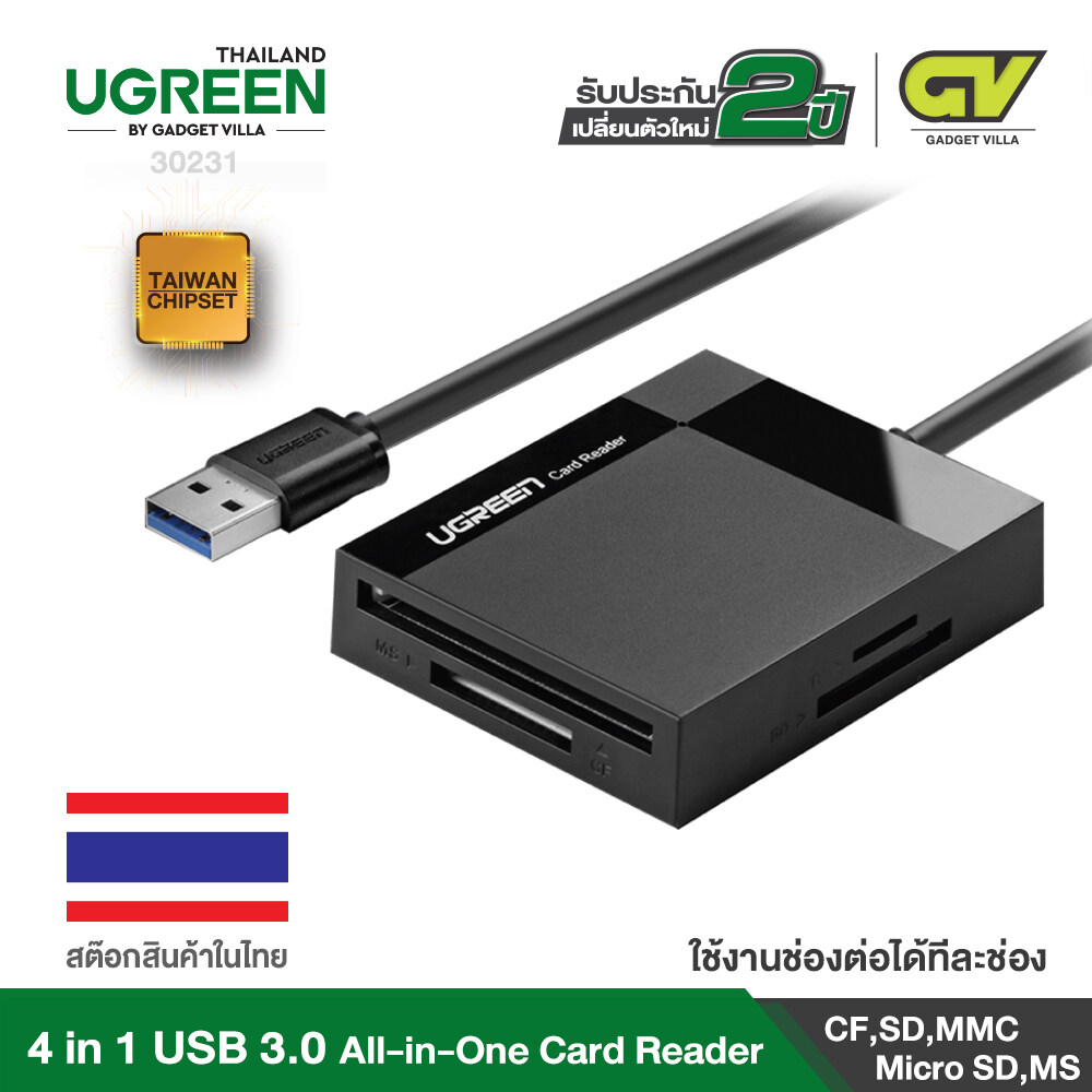 Ugreen Usb 3.0 All-In-One Card Readerการ์ดรีดเดอร์ ออลอินวัน รองรับการ์ด Cf, Sd, Mmc, Micro Sd, Ms, Uhs-I รุ่น 30231 สำหรับ Windows, Mac, Linux.