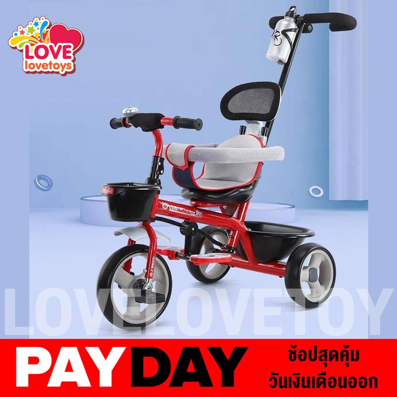 จักรยานสามล้อ จักรยานเด็ก รถเด็ก รถเข็นเด็ก 3ล้อสำหรับเด็ก มีด้ามเข็น รุ่น 616.