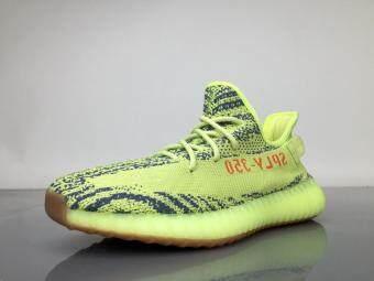 ?????????????!! Adidas YEEZY BOOST 350 V2 SEMI FROZEN YELLOW