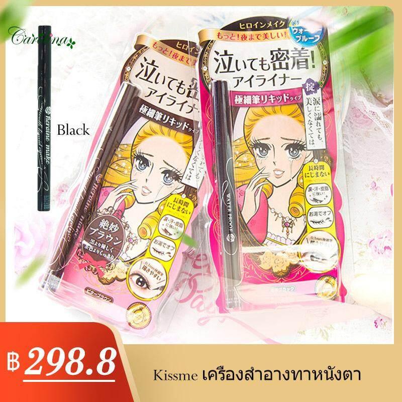 ของแท้จากญี่ปุ่น คีสมี อายไลเนอร์ อายไลเนอร์กันน้ำ กันเหงื่อ ไม่แพนด้า ไม่บานอาย ไลเนอร์ปากกาสีดำ 4 มล. Japanese Kiss Me Heroine Waterproof Eyeliner Dreaming Black Waterproof Black Eyeliner 4ml.